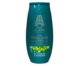 """Magic Alatai Бальзам для волос """"Красота, блеск и сила"""", 250 мл."""