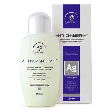 Антисильверин средство для восстановления натурального цвета волос