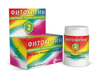 ФИТОХИТИН-2 ДИАБЕТ-КОНТРОЛЬ