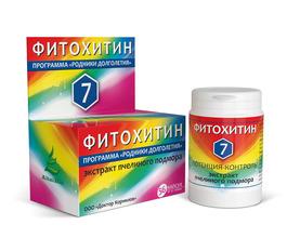 Фитохитин – 7, Потенция - контроль, 56 капс.