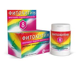 Фитохитин-8 Варикоз-контроль, 56 капс.