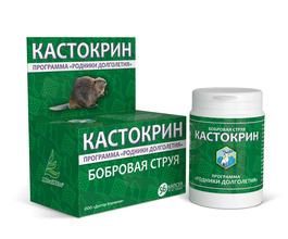 Кастокрин (профилактика аденомы предстательной железы), 56 капс.