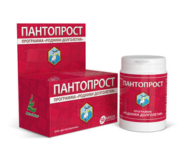 Пантопрост (хронический простатит, патенция), 56 капс.