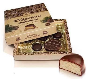 Кедровый марципан в шоколадной глазури, 170 гр.