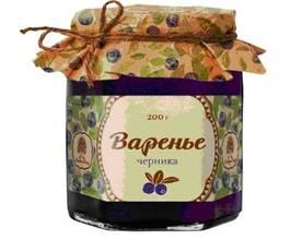 Варенье из ягод черники, 200 гр.