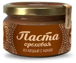 Паста ореховая из обжаренных ядер кешью с какао 250 гр
