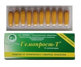 Гемопрост-Т свечи (простатит, потенция, геморрой)