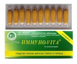 Иммуно-Вита свечи  (антивирусные)