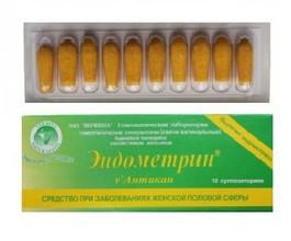 Эндометрин-Антикан свечи (вылечит эндометриоз)