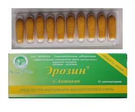 Эрозин-Антикан свечи (избавит от эрозии)