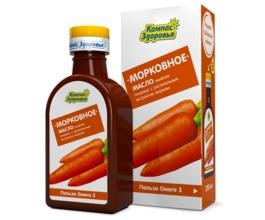 Масло льняное Морковное с экстрактом моркови, 200 мл.