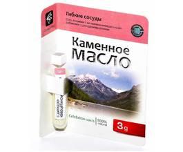 Каменное масло Гибкие сосуды с дигидрокверцетином, 3 гр.