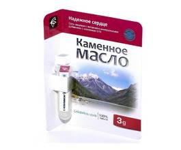 Каменное масло Надежное сердце с коэнзимом q10, 3 гр.