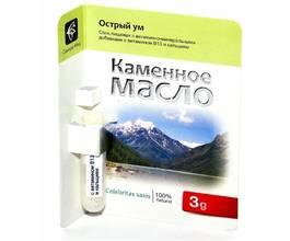 Каменное масло Острый ум с витамином В13 и кальцием, 3 гр.